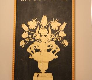 Картина Baga