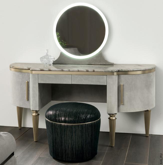 Столик Longhi Dame