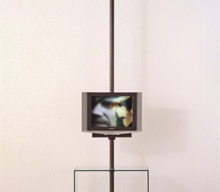 Модуль TV Porada Domino