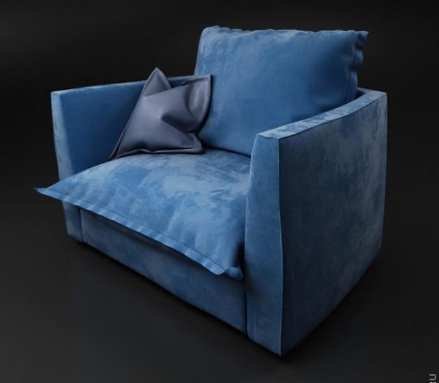 Кресло Baxter Brest