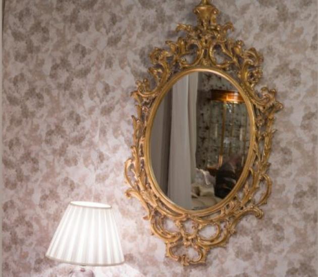Зеркало Medea Art.632