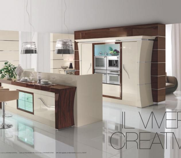 Кухонный гарнитур Redeco Home