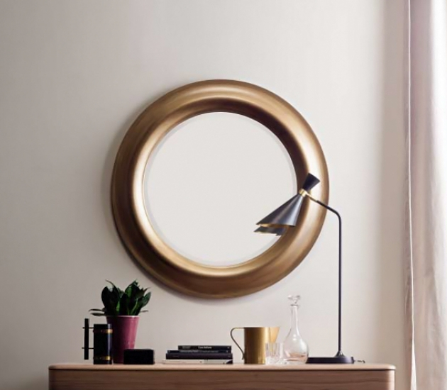 Зеркало Selva Moon 47404