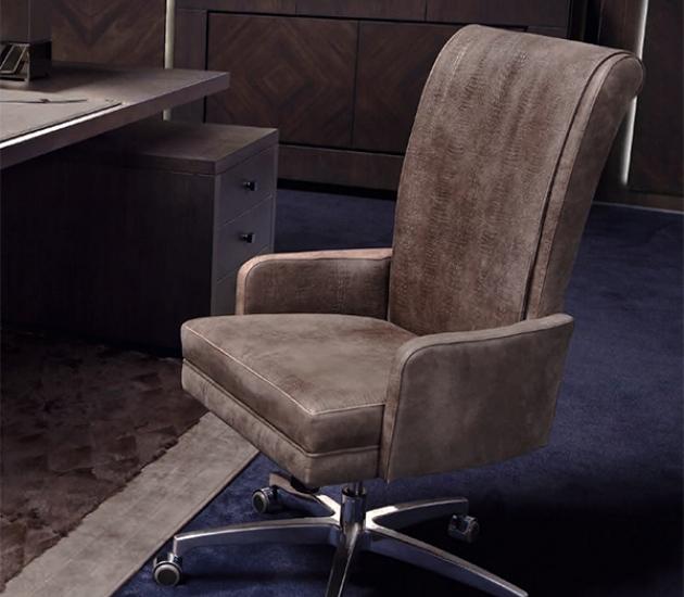 Кресло Smania Roller